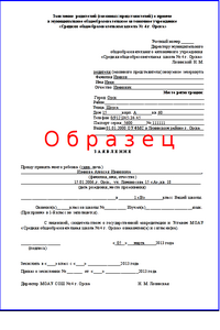 Договор С Внештатным Корреспондентом Образец - фото 4
