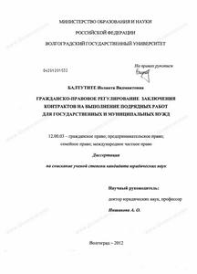 договор подряда на выполнение ремонтных работ образец