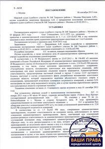 заявление на применение амнистии образец